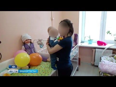 В Башкирии 15-летняя