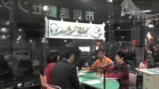 鬼塚忠(作家) × 牧野隆二(俳優) × 三宅逸子(まちづくりミーティング) 街こい浦安  15年12月18日収録