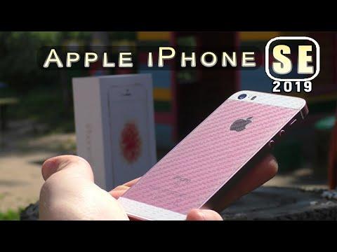 IPhone SE в 2019 году │ СтОит ли ПОКУПАТЬ?