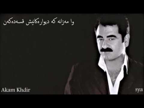 Ibrahim Tatlises Hesabim var kurdish by mohammad wafai