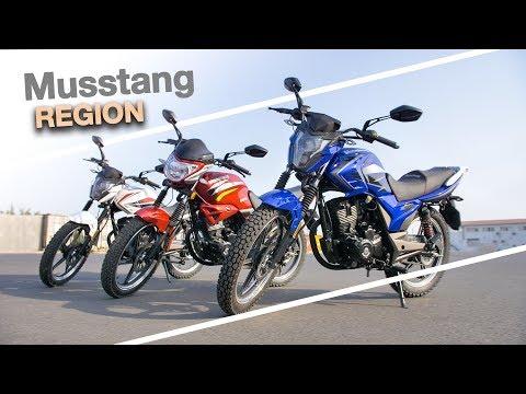 Musstang Region 150&200: