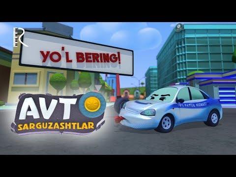 Yo'l Bering - Avto Sarguzashtlar (multfilm) #UydaQoling