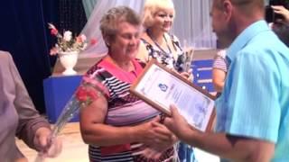 видео Благодарственные письма сотрудникам детского сада на выпускной