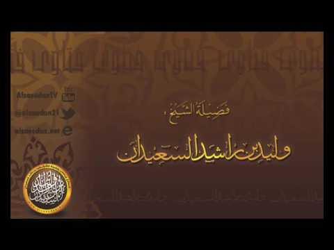 هل يجوز صيام العشر من ذى الحجة قبل صيام القضاء من رمضان Youtube