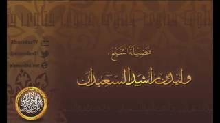 هل يجوز صيام العشر من ذى الحجة قبل صيام القضاء من رمضان ؟
