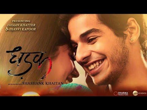 Dhadak / Official Trailor ! Janhvi  & Ishaan !.shashank Khaitan!