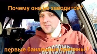 видео Honda Accord 2008, Бензин, 0 куб. см. - отчёт автовладельца от 10.07.2018 - Bizovo.ru