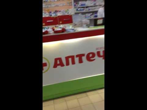 Воронеж аптека Инвестфарм, ул Революции1905г,40 внутри
