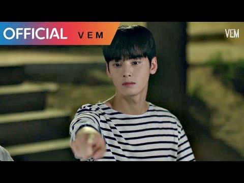 [MV] 죠지, 강혜인 - Something (내 아이디는 강남미인 OST Part 4) My ID is Gangnam Beauty OST Part 4