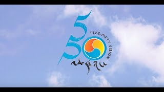 5:50 Vision Promotional Ad