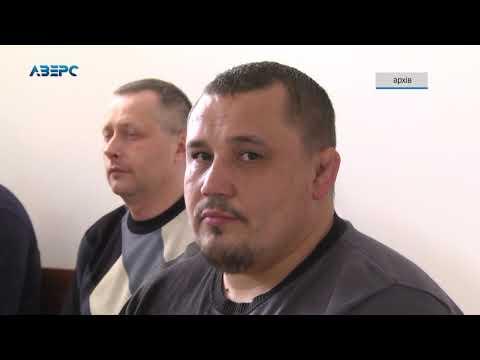 ТРК Аверс: Двом учасникам стрілянини на луцькій автомийці продовжили запобіжний захід