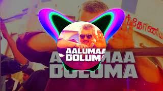Remix Song Aluma Doluma By Dj Ravi N