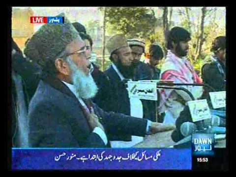 Ameer Jamaat e Islami Syed Munawar Hasan Addressing DHARNA In Peshawar Dawn News Report   23 01 2011
