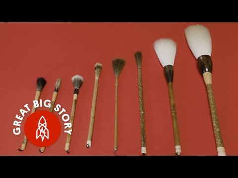 Crafting Traditional Japanese Brushes