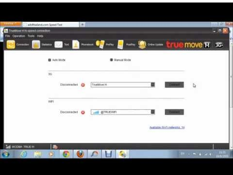 [yokekung] รีวิว การใช้งาน TruemoveH Hi-Speed Connection