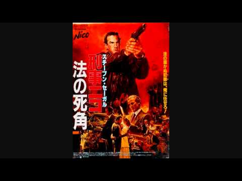 Steven Seagal - Nico (Above The Law) (1988) - Nico In Japan {3/4}