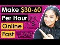 How To Make Money Online Fast (2018)  Legit Work From Home