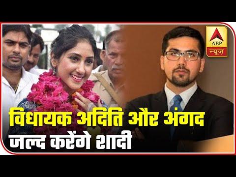 Aditi Singh To