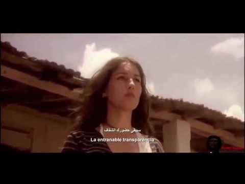 "اغنية جي غيفارا مترجمة عربي - اسباني | Che Guevara song ""Hasta Siempre"" 3D with lyrics"
