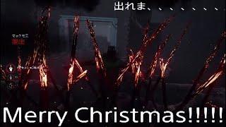 12月はメリークリスマス