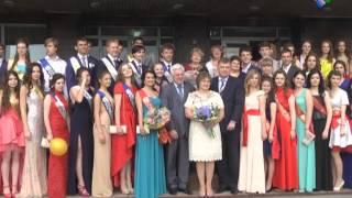 В Павлово-Посадском районе прошёл выпускной бал