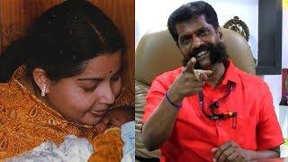 ஜெயலலிதாவின் மகள் | நக்கீரன் கோபால் போட்டு உடைக்கும் உண்மைகள் | Exclusive