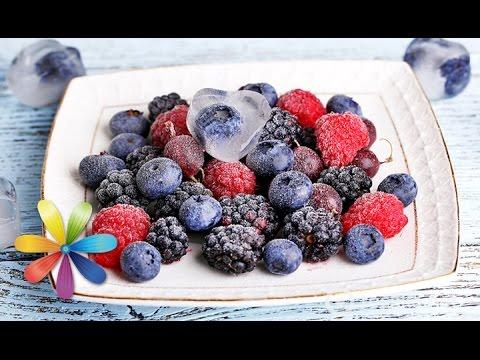 Как правильно заморозить ягоды через блендер видео
