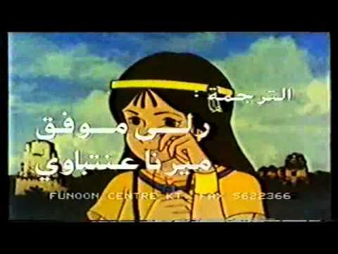 Alahlam Alzahabeh مقدمة الاحلام الصغيرة برامج أطفال Youtube