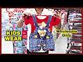 Kids Wear Wholesale in Madurai  MADURA HOSIERY MADURAI   Wholesale in Boys Tshirts, Jeans, Trousers