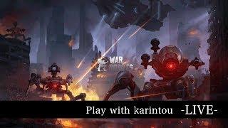 【War Robots(PC_steam版)】アプデも来てないので通常タスクを消化するライブ!(`・ω・´)(初見さん歓迎です♪)