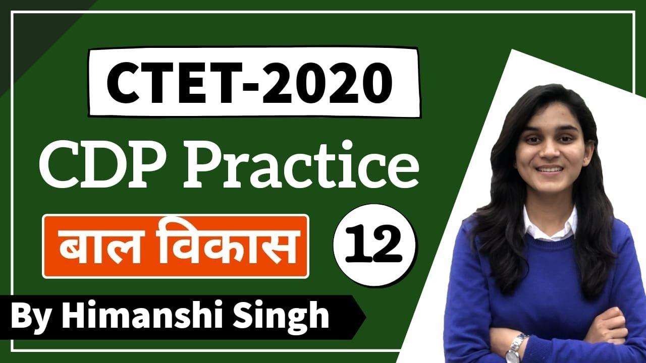 Target CTET-2020 | CDP Practice Class-12