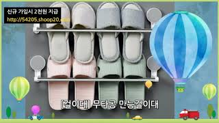 [걸이대] 무타공 만능걸이대