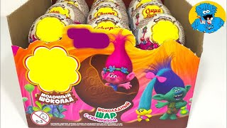 Открываем Сюрпризы Чупа Чупс Тролли Unboxing Surprise Eggs New Chupa Chups Trolls