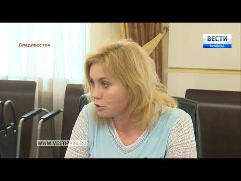 """""""Мнение"""": Неразграниченные земли Владивостока переходят в юрисдикцию городской администрации"""