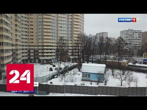 Противостояние соседей: дачный участок вместо детской площадки - Россия 24