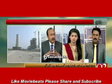 Chinese Rejected Coal Power Plant will take Pakistan in the opposite direction