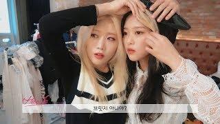 이달의소녀탐구 #298 (LOONA TV #298)