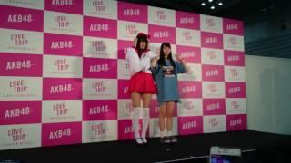 阿部芽唯 中野郁海 チーム8 AKB48.