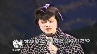 伊那節 森昌子 Mori Masako.