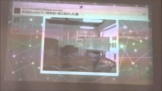 スマートフォン懇親会 横浜#20画像