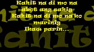 jireh lim-BUKO Lyrics (Official music Lyrics)