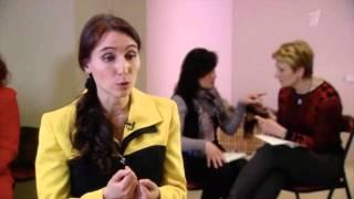 Телепрограмма Первого канала - с тренинга Любови Богдановой о прощении