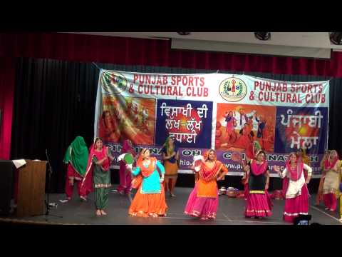 Punjab Sports Club Cincinnati Ohio Vaisakhi 2014 - Ladies Gidha
