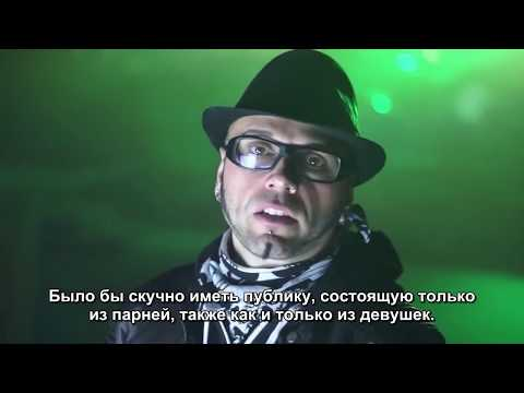 (Ru subs) 2016 Loudtvmetal: Interview with Dero Goi from Oomph! for XXV album