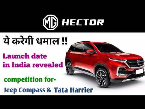 Mg Hector 2019 All Details Here Suv From Mg Motors India