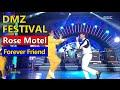 Rose Motel Forever Friend With. Sandeul , 장미여관 영원한 친구 2016 DMZ Peace Concert