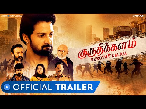 Kuruthi Kalam | Official Trailer | Action Drama | Tamil Web Series | MX Original Series | MX Player
