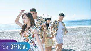 王欣晨 Amanda【Hide and Seek】Official Music Video