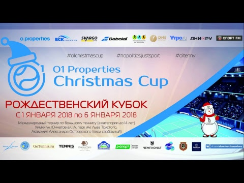 O1Properties Christmas Cup 2018 Centre Court 31.12.2017
