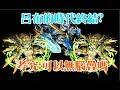 【TIK LEE】呂布可以無腦疊了嗎?【 怪物彈珠 Monster Strike /モンスト】